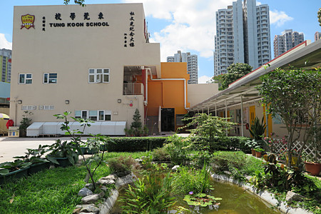 A photo of Tung Koon School (Sheung Shui)