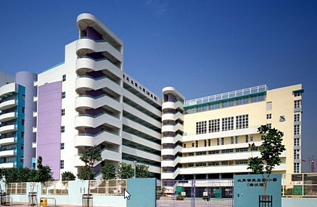 A photo of Tai Kok Tsui Catholic Primary School (Hoi Fan Road)