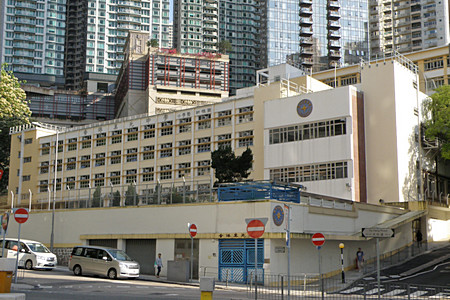True Light Middle School of Hong Kong (Primary Section)