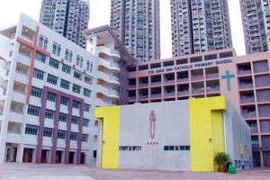 A photo of Tin Shui Wai Catholic Primary School
