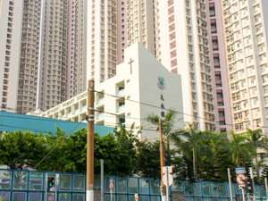 A photo of Tin Shui Wai Methodist Primary School