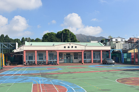 A photo of Tung Tak School