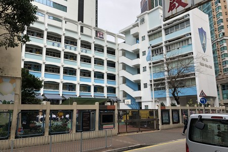 A photo of Tsuen Wan Catholic Primary School