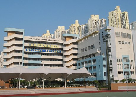 A photo of Tsz Wan Shan Catholic Primary School