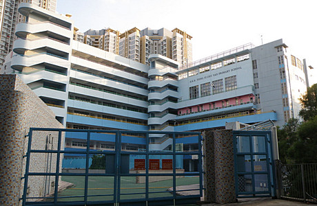 A photo of SKH Tsing Yi Chu Yan Primary School