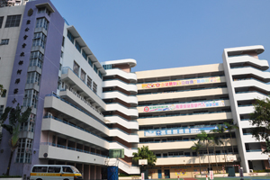 A photo of SKH Tsing Yi Estate Ho Chak Wan Primary School