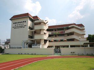 A photo of HKMLC Wong Chan Sook Ying Memorial School