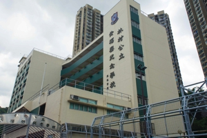A photo of Lam Tsuen Public Wong Fook Luen Memorial School