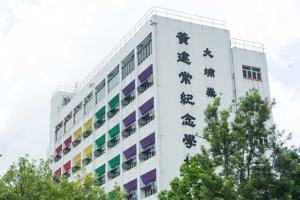 A photo of Sung Tak Wong Kin Sheung Memorial School