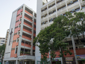 A photo of Yan Tak Catholic Primary School