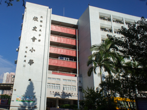 A photo of YLPMS Alumni Association Primary School