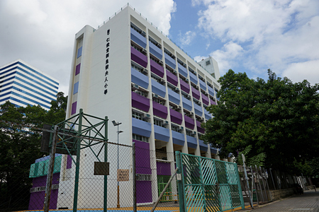A photo of Yan Oi Tong Madam Lau Wong Fat Primary School
