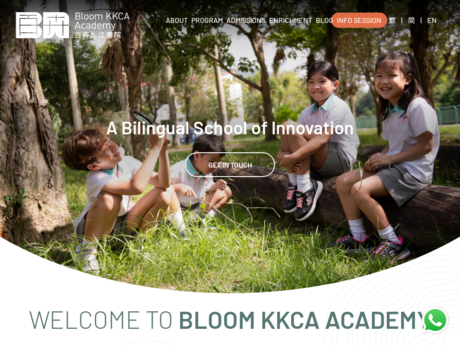Website Screenshot of Bloom KKCA Academy