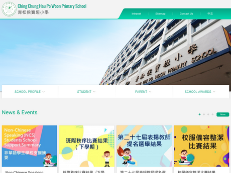 Website Screenshot of Ching Chung Hau Po Woon Primary School