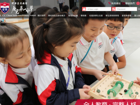 Website Screenshot of CCC Chuen Yuen First Primary School
