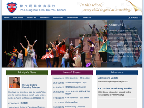 Website Screenshot of PLK Choi Kai Yau School