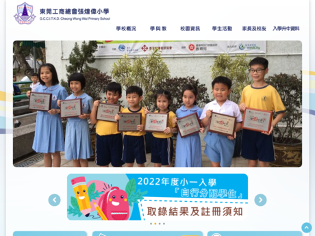 Website Screenshot of GCCITKD Cheong Wong Wai Primary School