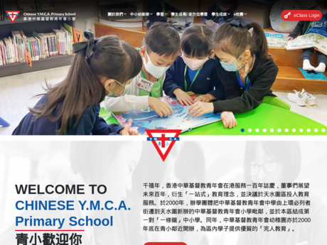 Website Screenshot of Chinese YMCA Primary School