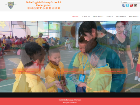 Website Screenshot of Delia English Primary School and Kindergarten