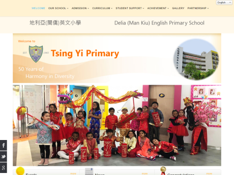 Website Screenshot of Delia (Man Kiu) English Primary School