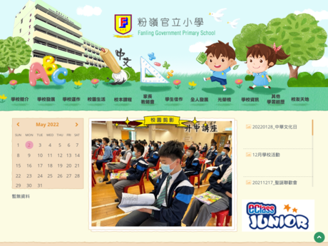 Website Screenshot of Fanling Government Primary School