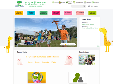 Website Screenshot of Fukien Secondary School Affiliated School