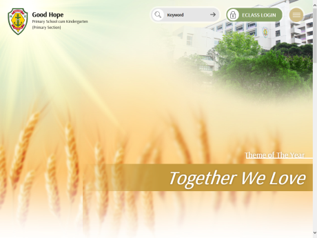 Website Screenshot of Good Hope Primary School Cum Kindergarten (Primary Section)