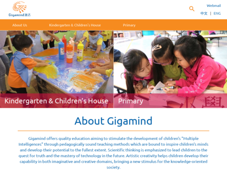 Website Screenshot of Gigamind English Primary School