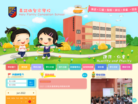 Website Screenshot of Holy Family Canossian School