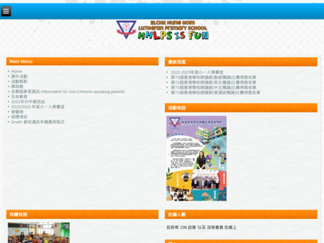 Website Screenshot of ELCHK Hung Hom Lutheran Primary School