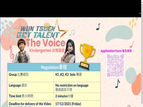 Website Screenshot of HKTA Wun Tsuen School