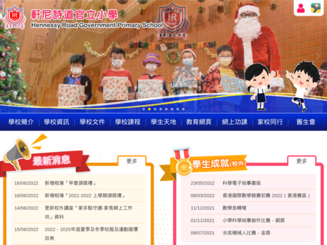 Website Screenshot of Hennessy Road Government Primary School