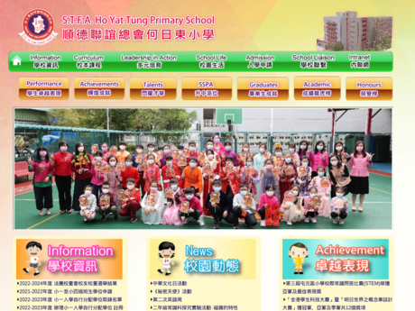 Website Screenshot of Shun Tak Fraternal Association Ho Yat Tung Primary School