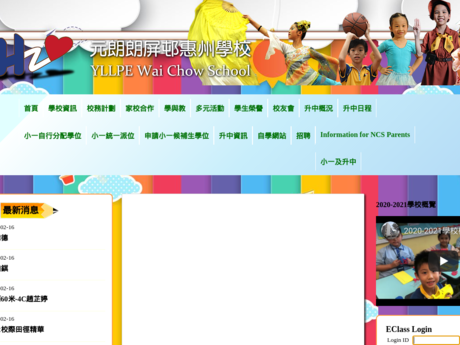 Website Screenshot of YL Long Ping Estate Wai Chow School