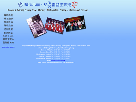 Website Screenshot of Kiangsu and Chekiang Primary School