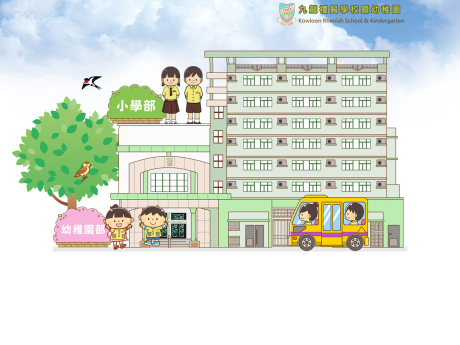 Website Screenshot of Kowloon Rhenish School