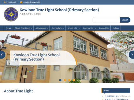 Website Screenshot of Kowloon True Light Middle School (Primary Section)