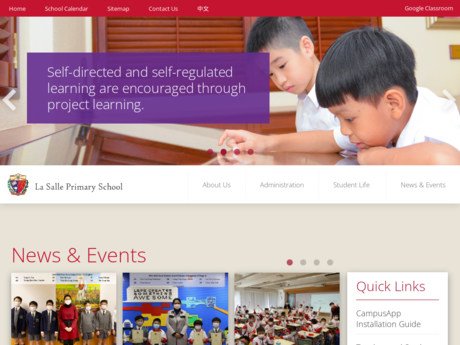 Website Screenshot of La Salle Primary School