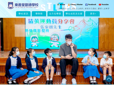 Website Screenshot of Lok Sin Tong Lau Tak Primary School