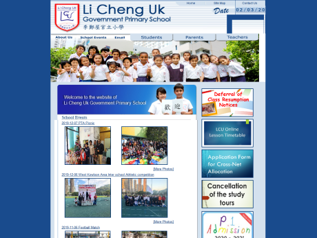 Website Screenshot of Li Cheng Uk Government Primary School