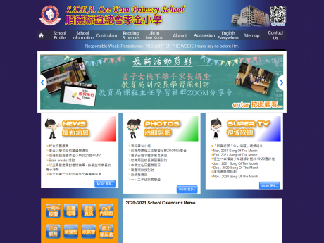 Website Screenshot of Shun Tak Fraternal Association Lee Kam Primary School