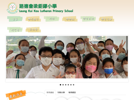 Website Screenshot of Leung Kui Kau Lutheran Primary School