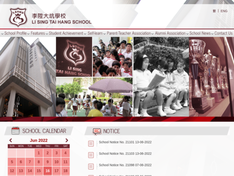 Website Screenshot of Li Sing Tai Hang School