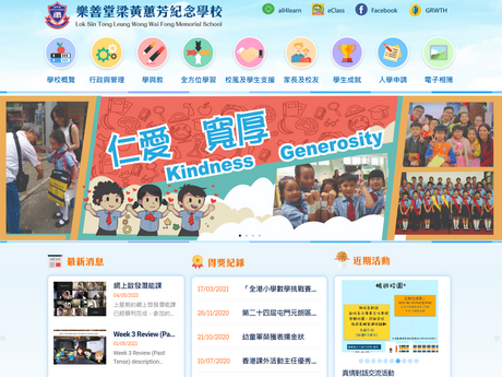 Website Screenshot of Lok Sin Tong Leung Wong Wai Fong Memorial School
