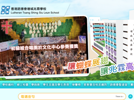 Website Screenshot of Lutheran Tsang Shing Siu Leun School