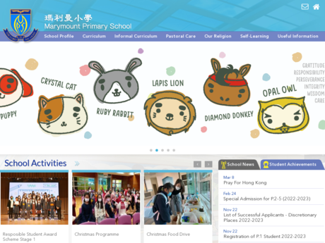 Website Screenshot of Marymount Primary School