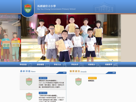 Website Screenshot of Ma Tau Chung Government Primary School
