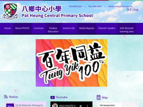 Website Screenshot of Pat Heung Central Primary School