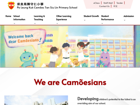 Website Screenshot of PLK Camões Tan Siu Lin Primary School