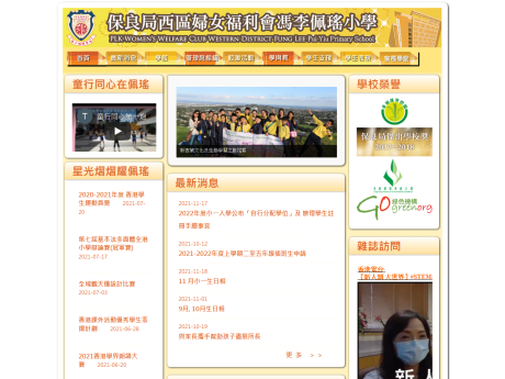 Website Screenshot of PLK Women's Welfare Club (WD) Fung Lee Pui Yiu Primary School